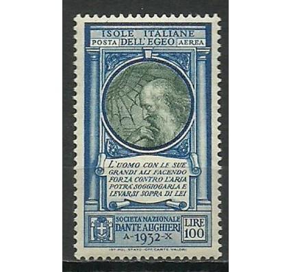 Znaczek Włochy 1932 Mi 413 Czyste **