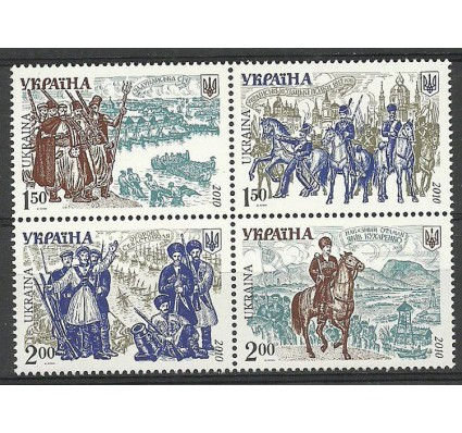 Znaczek Ukraina 2010 Mi 1119-1122 Czyste **