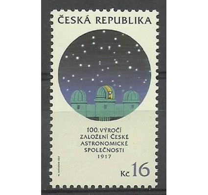 Znaczek Czechy 2017 Mi 949 Czyste **