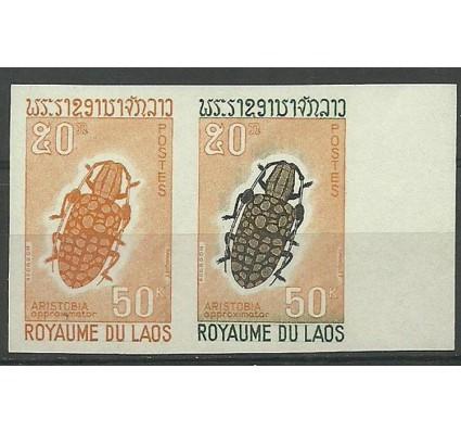 Znaczek Laos 1968 Mi kol 236 Czyste **
