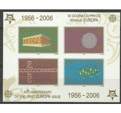 Znaczek Serbia i Czarnogóra 2005 Mi bl 59B Czyste **