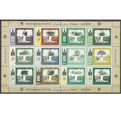 Znaczek Mongolia 2006 Mi ark 3584-3595 Czyste **