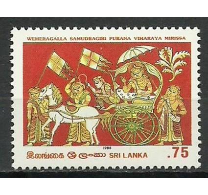 Znaczek Sri Lanka 1986 Mi 742 Czyste **