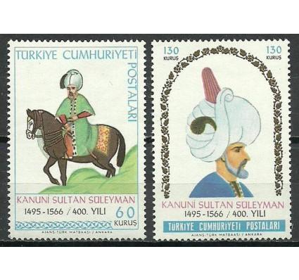 Znaczek Turcja 1966 Mi 2015+2017 Czyste **