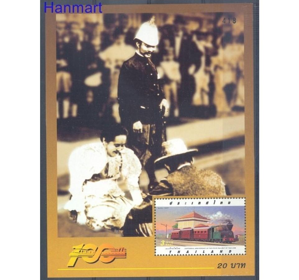 Tajlandia 1997 Mi bl 91 Czyste **