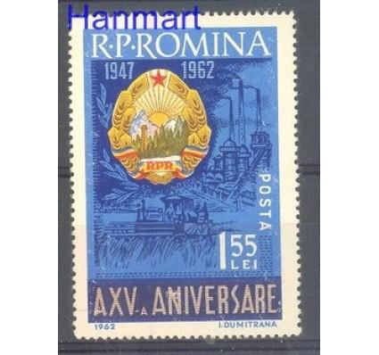 Znaczek Rumunia 1962 Mi 2124 Czyste **