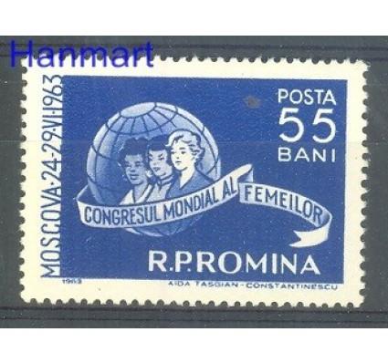 Znaczek Rumunia 1963 Mi 2160 Czyste **
