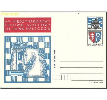 Znaczek Polska 1979 Fi Cp 730 Całostka pocztowa