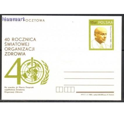 Znaczek Polska 1988 Fi Cp 979 Całostka pocztowa