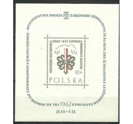 Znaczek Polska 1962 Mi bl 26 Fi bl 30 Czyste **