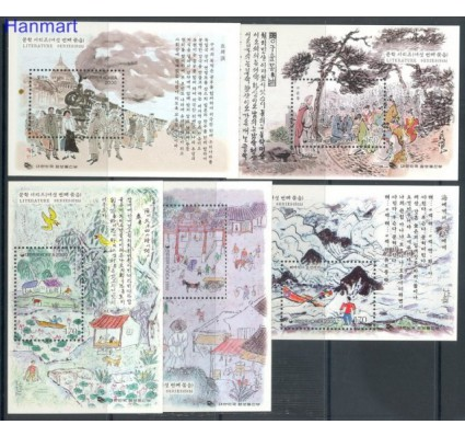 Znaczek Korea Południowa 2000 Mi 677-680 Czyste **