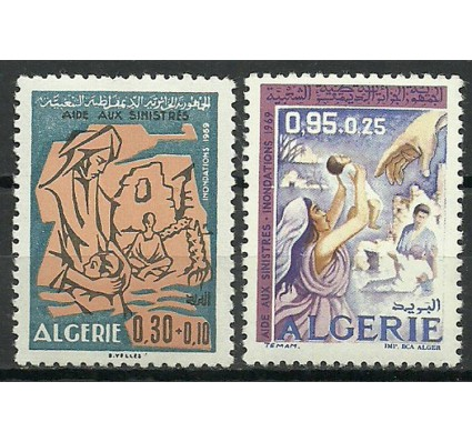Znaczek Algieria 1969 Mi 535-536 Czyste **