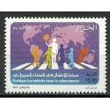 Algieria 2009 Mi 1595 Czyste **