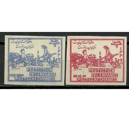 Znaczek Afganistan 1957 Mi 450-451B Czyste **