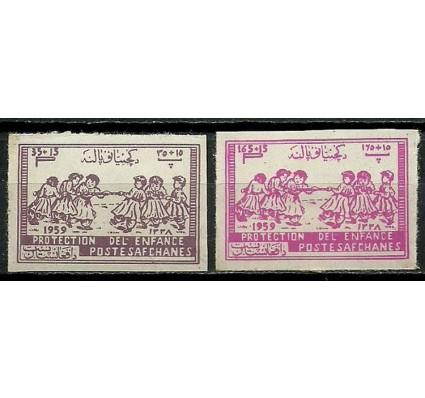 Znaczek Afganistan 1959 Mi 479-480B Czyste **