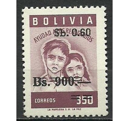 Znaczek Boliwia 1970 Mi 814 Czyste **