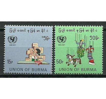 Znaczek Myanmar 1971 Mi 226-227 Czyste **