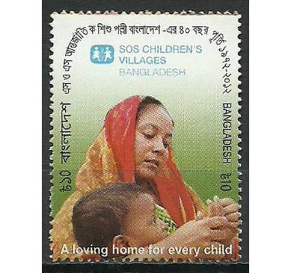 Znaczek Bangladesz 2013 Mi 1121 Czyste **