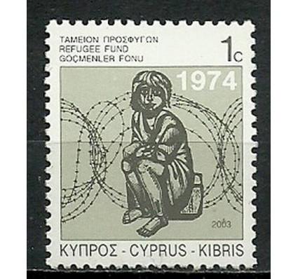 Znaczek Cypr  2009 Mi zwa 10 Czyste **