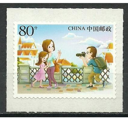 Znaczek Chiny 2015 Mi 4675 Czyste **