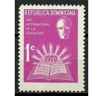 Znaczek Dominikana 1970 Mi zwa 41 Czyste **