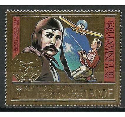 Znaczek Komory 1979 Mi 560 Czyste **