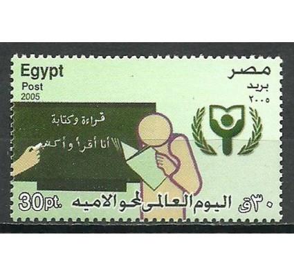 Znaczek Egipt 2005 Mi 2274 Czyste **