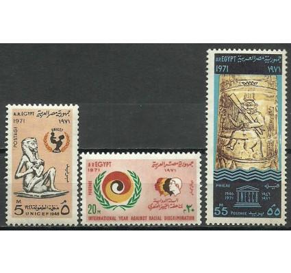 Znaczek Egipt 1971 Mi 1053-1055 Czyste **