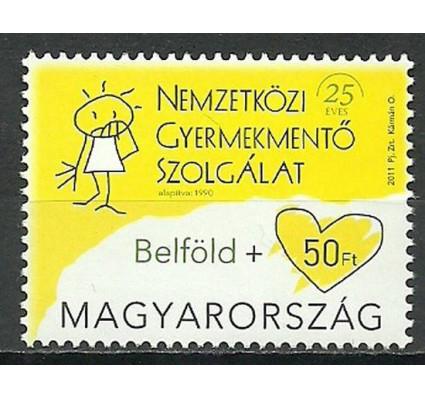 Znaczek Węgry 2015 Mi 5775 Czyste **