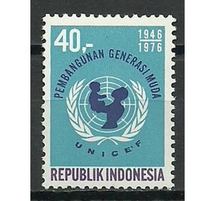 Znaczek Indonezja 1976 Mi 859 Czyste **