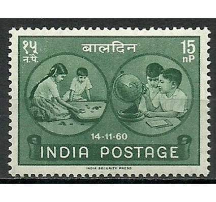 Znaczek Indie 1960 Mi 317 Czyste **