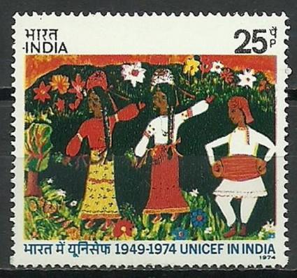 Znaczek Indie 1974 Mi 610 Czyste **