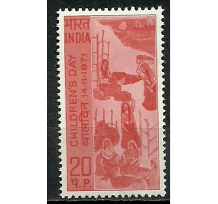 Znaczek Indie 1971 Mi 531 Czyste **
