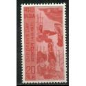 Indie 1971 Mi 531 Czyste **