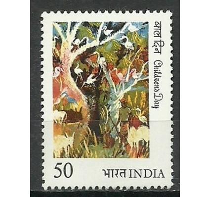 Znaczek Indie 1984 Mi 1004 Czyste **