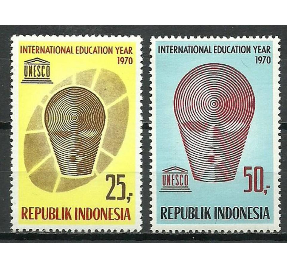 Indonezja 1970 Mi 680-681 Czyste **
