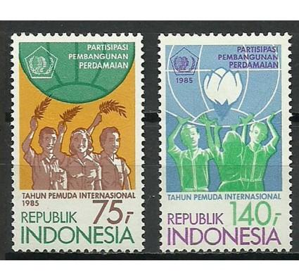 Znaczek Indonezja 1985 Mi 1171-1172 Czyste **