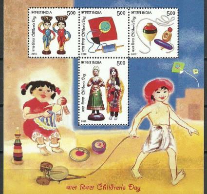 Znaczek Indie 2010 Mi bl 88 Czyste **