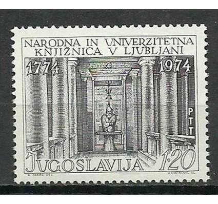 Znaczek Jugosławia 1974 Mi 1576 Czyste **