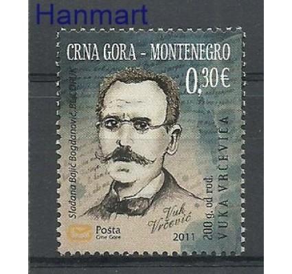 Znaczek Czarnogóra 2011 Mi 259 Czyste **