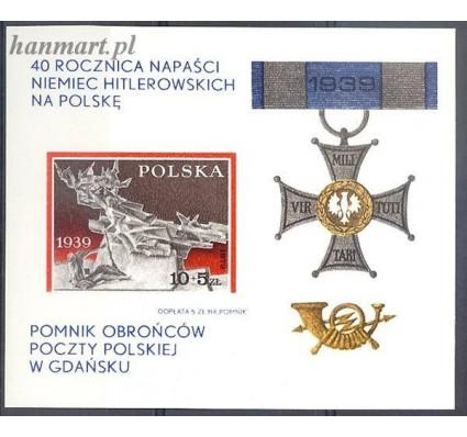 Polska 1979 Mi bl 79 Fi bl 109 Czyste **