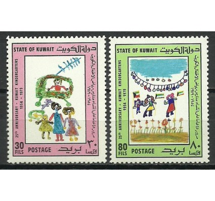 Znaczek Kuwejt 1979 Mi 841-842 Czyste **