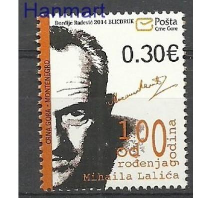 Znaczek Czarnogóra 2014 Mi 358 Czyste **