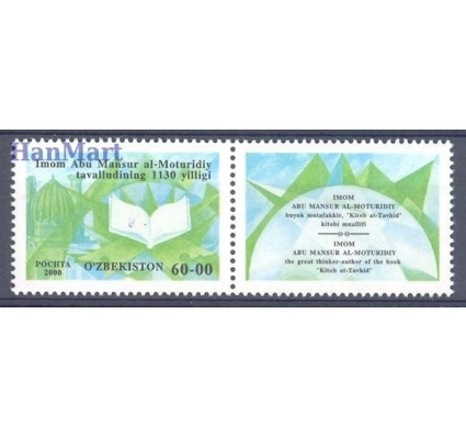 Znaczek Uzbekistan 2000 Mi zf 255 Czyste **