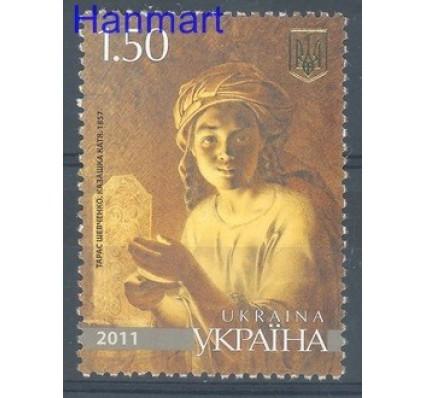 Znaczek Ukraina 2011 Mi 1142 Czyste **