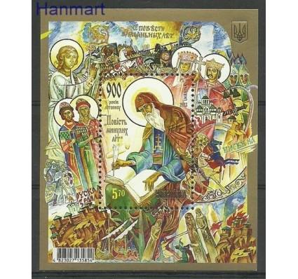 Znaczek Ukraina 2013 Mi bl 108 Czyste **