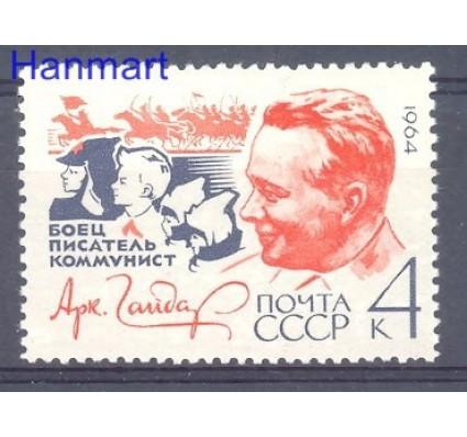 Znaczek ZSRR 1964 Mi 2912 Czyste **