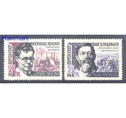 Znaczek ZSRR 1965 Mi 3080-3081 Czyste **