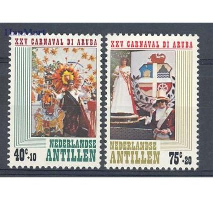 Znaczek Antyle Holenderskie 1979 Mi 383-384 Czyste **