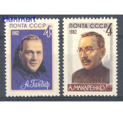 Znaczek ZSRR 1962 Mi 2684-2685 Czyste **